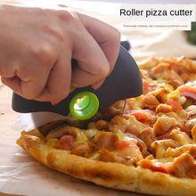 Круглый роликовый резак для пиццы разделитель пирога с защитным