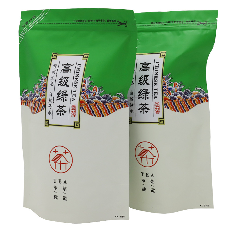 2019 Chinese High Mountains Green Tea Real Organic New Early Spring Tea for Weight Loss Green Food Health Care