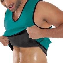 New Men Corset Slimming Vest Neoprene Belt Body Shaper Posture Waist Trainer Corsets Sportes Bodyshape XD88