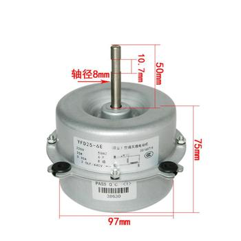 Air conditioner outdoor fan motor YDK40-6 YGN20-6 YFD25-6E 95-30-6 for hitachi machine motor Air Conditioning Parts 25w