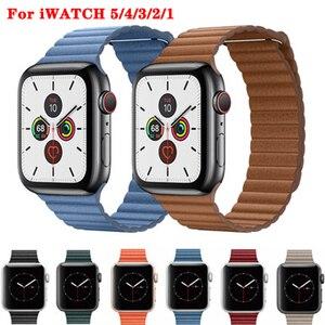 Ремешок для часов, подходит для iwatch apple watch 1 2 3 4 5-го поколения, сменный ремешок для apple watch 38mm42 m