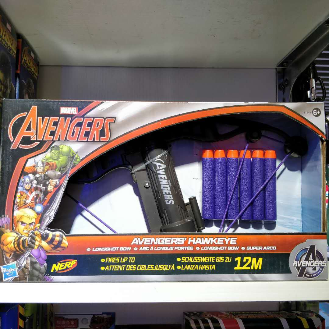 Hasbro Nerf Heat Marvel Avengers 2 Eagle Eye Long Shot Bow Arrow Boy Soft Bullet Toy Gun Fun Gift