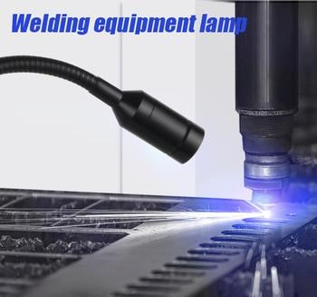 Laser Equipment Special LED Blue Light Lamp 24V 220V Telescopic Zoom Lamp Head Welding Machine Light Laser Cutting Lighting