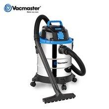 Aspirapolvere Vacmaster 3 in 1, bagnato/asciutto/soffiaggio, aspirapolvere multifunzione per Garage da giardino, 18000PA, serbatoio in acciaio inossidabile 20L