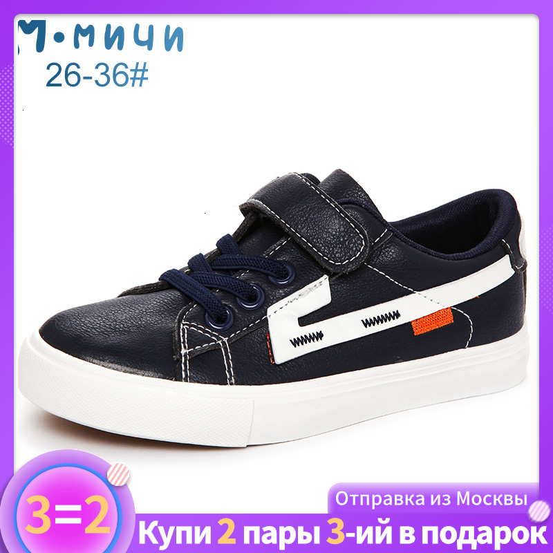 MMnun 3=2 Kids Shoes Sneakers Boys Shoes With Chinese Character Boys Sneakers 2019 Spring Children Sneakers Size 26-36 ML768
