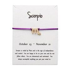 White Card 12 Constellation Zodiac Scorpio Fashion Jewelry Lucky Rope Bracelet Bangles For Women Birthday