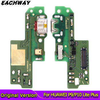 Charging Port Connector Board Parts Flex Cable With Microphone Mic For HuaWei P9 P9 Lite P9 Plus P10 P10 Lite P10 Plus P20 Pro for huawei p20 lite usb plug charger board microphone module cable connector for huawei nova 3e digitizer phone parts repair kit