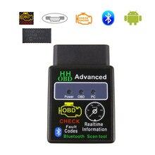 ELM327 V1.5 lettori di codici Scanner OBD2 per Auto Bluetooth Elm 327 v 1.5 OBDII OBD 2 strumenti diagnostici automatici per Android PIC18F25K80