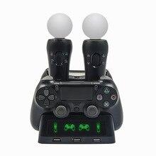 חדש! 4 ב 1 בקר טעינת Dock תחנה עבור פלייסטיישן PS4 PSVR VR להעביר מטען Stand עבור ה playstation MOVE בקר