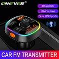 Беспроводной FM-трансмиттер Onever с Bluetooth 5,0, Автомобильный MP3-плеер, Bluetooth-комплект, FM-модулятор, двойное зарядное устройство USB, безопассветиль...
