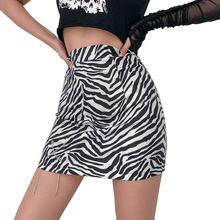 Женская юбка с принтом зебры hunter wish облегающая мини на