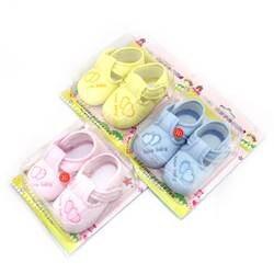 «Любящее сердце» для маленьких девочек и мальчиков, мягкие детские туфли снизу анти-скольжения, детская обувь, хлопковая ткань, # E