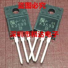 2SK3599-01MR K3599 TO-220F 100V 29A(China)