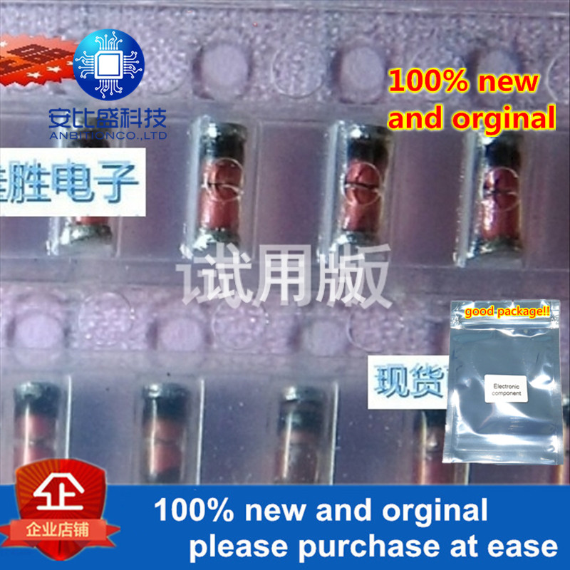 50pcs 100% New And Orginal 1N6263 In Stock