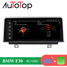 AUTOTOP BMW F30 Android 10มัลติมีเดียวิทยุGPSสำหรับBMW F30/F31/F34/F32/f33/F36 NBT 2011 2017 NBT Apple Carplay 4G LTE