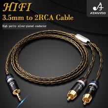 Кабель ATAUDIO hifi 3,5 мм-2RCA, высококачественный посеребренный ПК усилитель для мобильного телефона, соединительный 3,5 Jack-RCA кабель