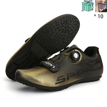 New Style Speed Shoes Men MTB Outdoor Sports Bicycle Shoes Self-locking Road Bike Shoes Professional Racing Bicycle Sneaker 12