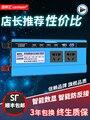 Высокой мощности инвертор 60V72V до 220V умный дом 48V до 220 по созданию электрических транспортных средств преобразователь