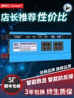 Przetwornica napięcia 60V72V do 220V home 48V do 220 pojazd elektryczny przetwornica falownika w Części do narzędzi od Narzędzia na