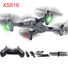 XS816 RC Drone with 50 Times Zoom WiFi FPV 4K /720P Dual Camera Optical Flow Quadcopter Foldable Selfie