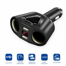 USB Car Charger 4 in 1 Dual USB Charger Car Cigarette Lighter Socket Splitter Adapter For Phone 2 Ports DC 12V 3.1A Splitter LED 2 1 car charger with dual usb ports