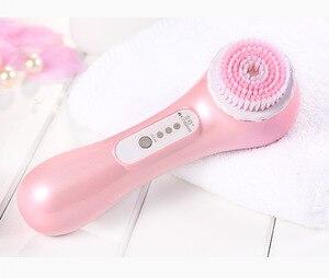 Image 5 - Cepillo eléctrico sónico para limpieza Facial, cepillo eléctrico recargable para limpieza profunda de poros del hogar, herramienta de cuidado de la piel