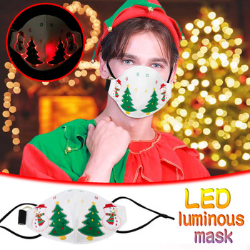 Christmas Masks Adults Led Luminous Mask Glowing Mask Christmas Glowing Mask Fiber Light Colorful Loop Face Mask Fashion Masque image