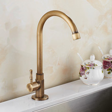 High Quality Faucet Brass Classic Gooseneck Single Lever Only cold Kitchen Sink Faucet Mixer Tap Bronze Brushed Finish