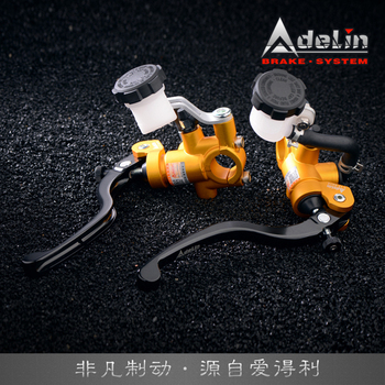 Adelin PX-1 16*18MM Brake And Clutch Master Cylinder Universal 16MM diameter Piston Motorcycle Hydraulic brake clutch pump cvo gn125 motorcycle universal black clutch lever brake master cylinder motorcycle hydraulic brake master cylinder handle access