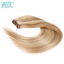 """Bhf прямые европейские Человеческие волосы Remy, уток платины блонд, человеческие вплетаемые волосы для наращивания 1"""" до 26"""""""