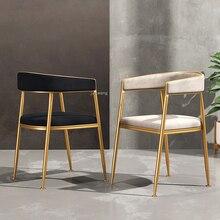 Computer-Chair Living-Room-Furniture Nordic Modern Cafe Office Leisure Restaurant Golden