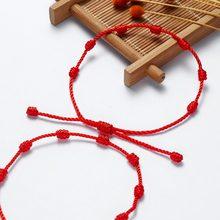 Prosta 7 węzłów bransoletka z czerwonego sznurka do ochrony złe oko powodzenia Amulet dla sukcesu i dobrobytu bransoletka przyjaźni prezenty