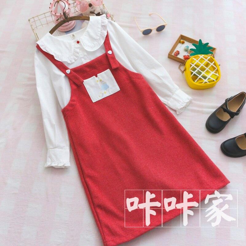 Automne hiver nouveau japonais doux soeur Style mignon fille broderie poche longue laine jarretelle robe femme douce robe de princesse