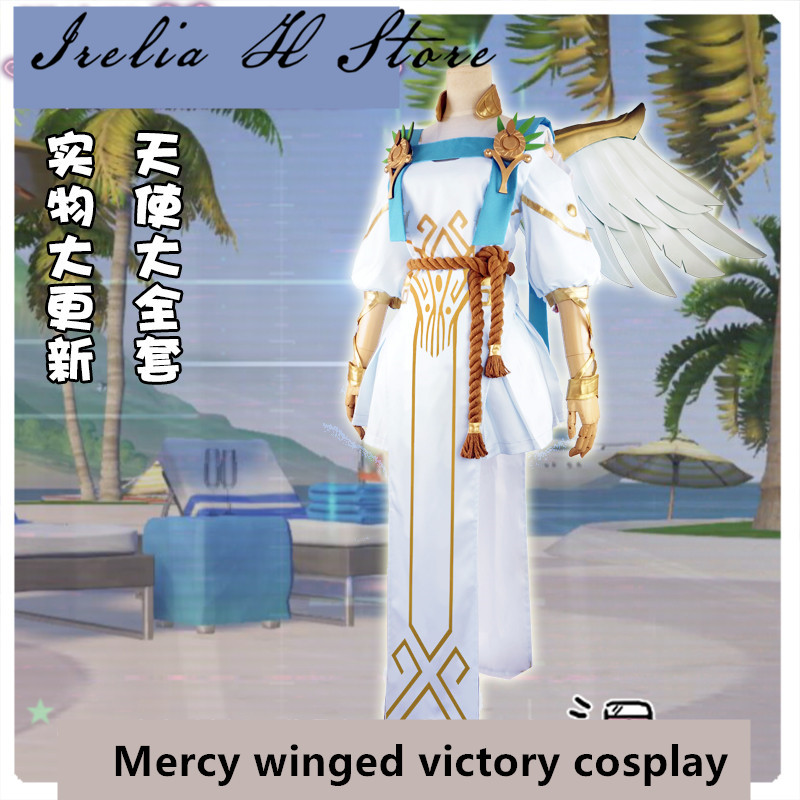Mercy winged victory cosplay Mercy Angela Ziegler cosplay costume Summer Sport skin custom made 1