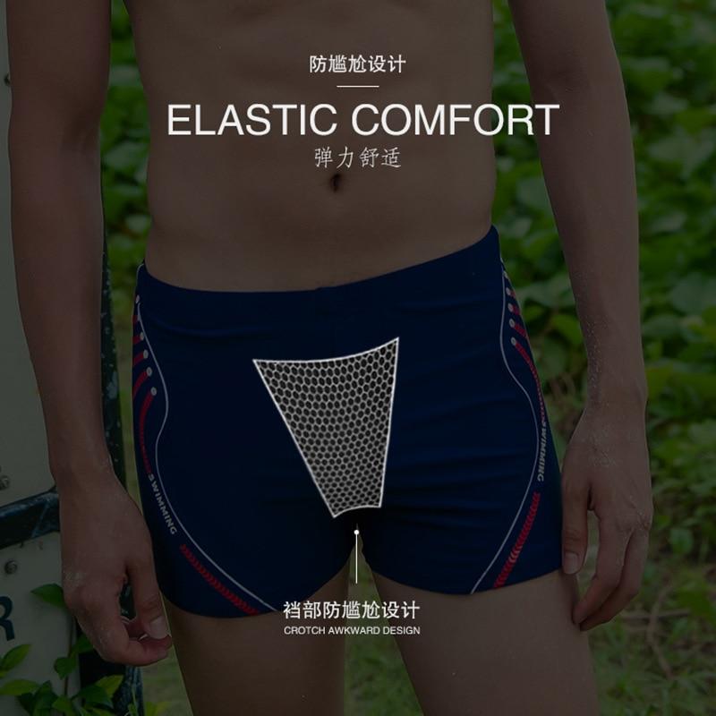 Sanqi Swimming Trunks Men's Boxer Hot Springs Loose Fashion South Korea Adult Sexy Low-Rise Anti-Awkward Racing Swimming Shorts