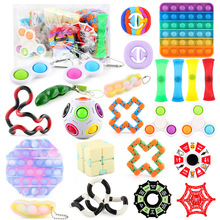 NEW Fidget Toys Anti Stress Set Strings Relief Pack Gift for Adult Children Figet Sensory Squishy Relief Antistress