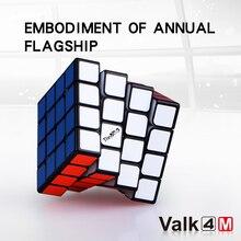 Qiyi 4X4X4 Kubus Valk4 M Magnetische 4X4X4 Magische Kubus Valk 4 M 4X4 Magnetische Speed Cube Valk 4 M 4X4 Puzzel Cube Qiyi 4X4X4 cubo Magic