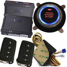 Cardot дешевые смарт-ключ pke бесключевая Система дистанционного запуска остановки двигателя Автомобильная сигнализация