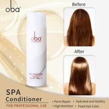 Oba Salon Hair Dye Perm Perm Repair Conditioner Triple Lotion Nourishing 250g Genuine Unisex (A9)
