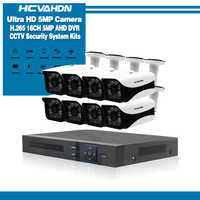 5MP 16CH video überwachung kit 8CH DVR NVR cctv kamera system 8PCS 5MP 6 array Leds Wetterfeste CCTV Sicherheit ultra hd kamera