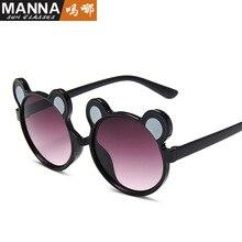 2020 Vintage Children Sunglasses luxury brand sunglasses fas
