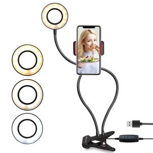 2-in-1LED Ring Cell Phone Holder With LED Selfie Ring Light For Live Stream Phone Clip Holder Adjustable Desk Lamp Makeup Light(China)