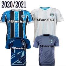 2020-21 grêmio camisa kannemann miller luan douglas diego adulto casa longe