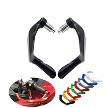 7/8 Aluminum Motorcycle Brake Clutch Lever Universal Replacement Handguard Protector Hand Guard For Motorcycle Racing Dirt Bike