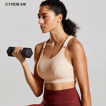 SYROKAN Women's Front Adjustable Wirefree High Impact Full Support Plus Size Sports Bra medium impact hanging neck front design drawstring sports bra in grey