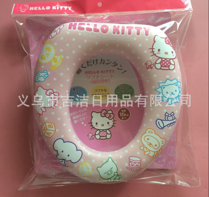Export Japan Genuine Japanese Goods Hello Kitty CHILDREN'S Toilet Learning Seat Japan Goods