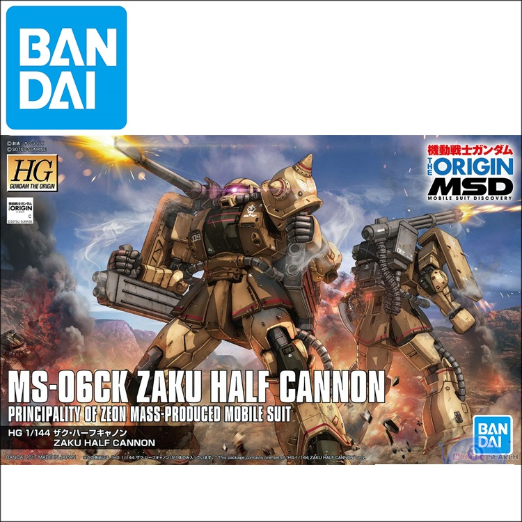 Original Gundam HG 1/144 Model MS-06CK ZAKU 2 HALF CANNON Mobile Suit THE ORIGIN GTO Kids Toys