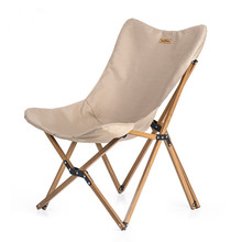 Modern Folding Butterfly Chair Aluminum Frame Portable Outdoor Balcony Beach Butterfly Chair Lazy Leisure Camping Chair Foldable