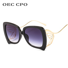OEC CPO Oversized Butterfly Sunglasses Women Fashion Newest Square Female Hot Selling High quality Oculos UV400  O109
