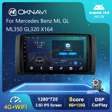4G WIFI Car Radio For Mercedes Benz ML GL ML350 GL320 X164 2005-2009 Multimedia Video Player Auto Android 10 0 BT DSP 9 #8243 No DVD cheap EKIY CN(Origin) Double Din NONE 4*45W Android 10 0 OS JPEG composite material 1280*780 1 98kg bluetooth Built-in GPS Mobile Phone